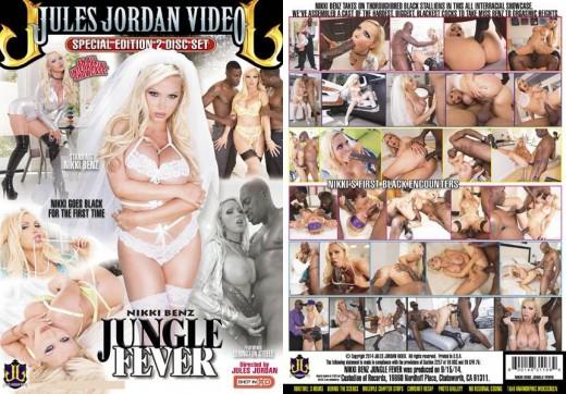 Nikki Benz Jungle Fever